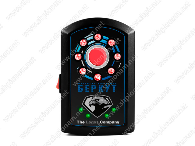 http://www.shpionam.net/products_pictures/berkut-1-b.jpg