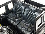 Электромобиль двухместный шестиколёсный Mercedes Benz G63 AMG 4WD 6x6 Черный, фото 4