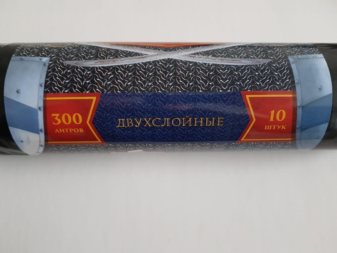 Мешки для мусора 300л. Броня без завязок ПВД