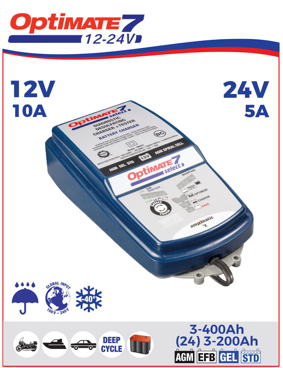 Зарядное устройство Optimate 7 12/24V TM260 (1-10А-12V, 5A-24V)