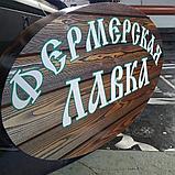 Изготовление световых букв в Астане, оформление ресепшена, фото 8