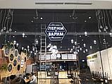 Изготовление световых букв в Астане, оформление ресепшена, фото 10