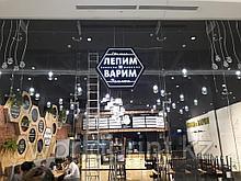 Изготовление лайтбокса, светового короба в Астане