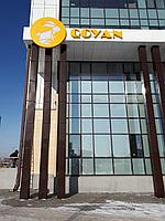 Объемные буквы изготовление, световые короба, вывески в Астане, фото 1