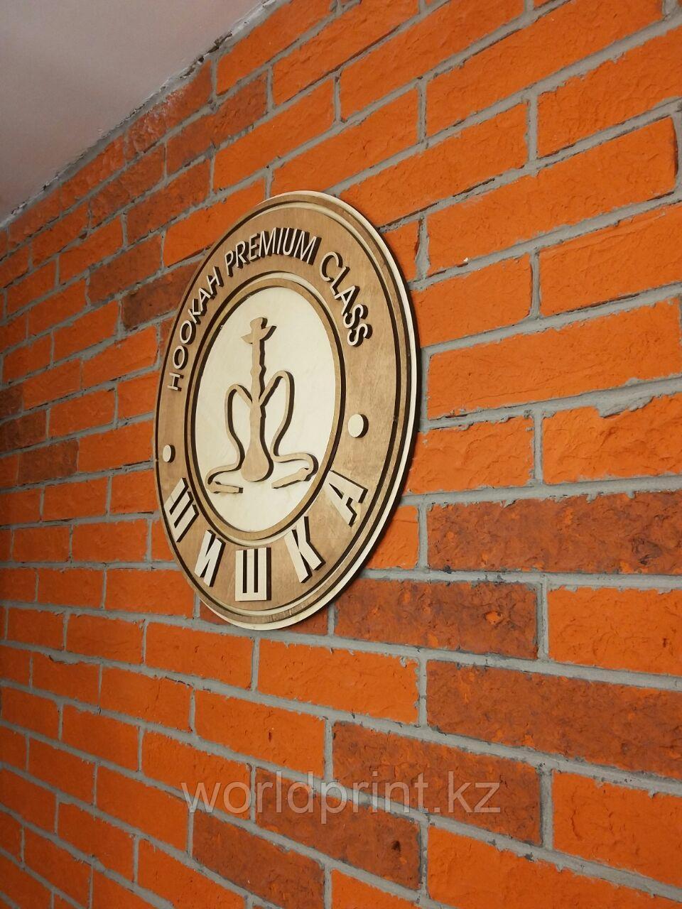 Изготовление логотипа, изделия из дерева, заказать вывеску в Астане
