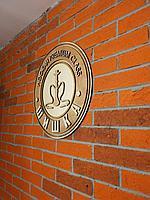 Изготовление логотипа, изделия из дерева, заказать вывеску в Астане, фото 1