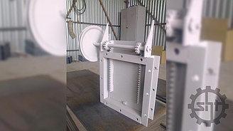 Задвижка реечная 300х300 (шиберный затвор)