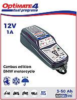 Зарядное устройство Optimate 4 TM350 BMW ready / Can-Bus Edition (1x1A, 12V), фото 1