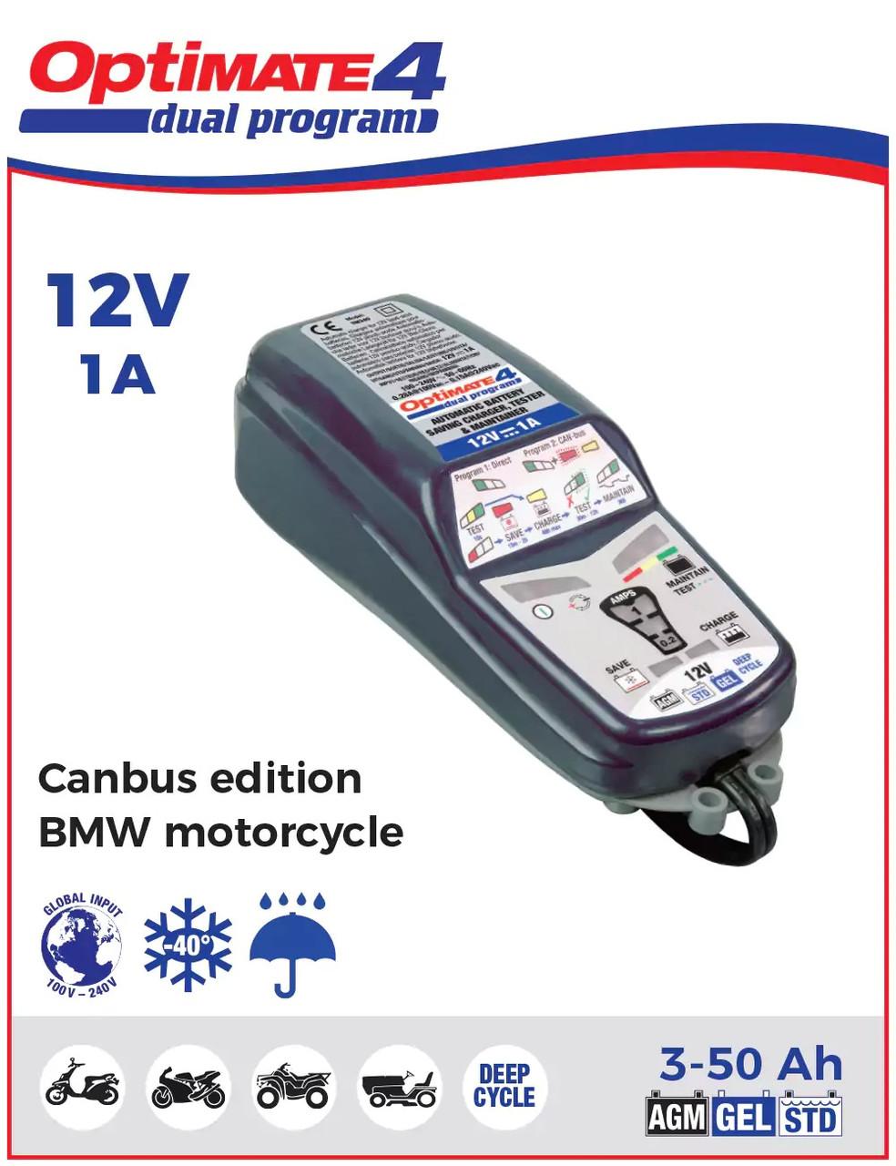 Зарядное устройство Optimate 4 TM350 BMW ready / Can-Bus Edition (1x1A, 12V)