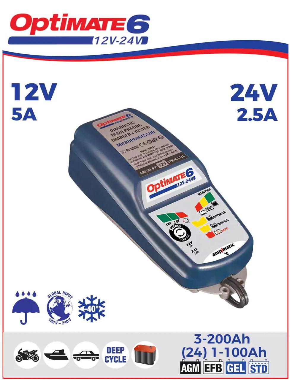 Зарядное устройство ™OptiMate 6  12/24V TM194 (1x5/2.5A, 12/24V)