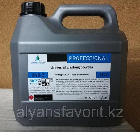 Universal Washing Powder- универсальный гель для стирки белья. 3 литра. РК, фото 2