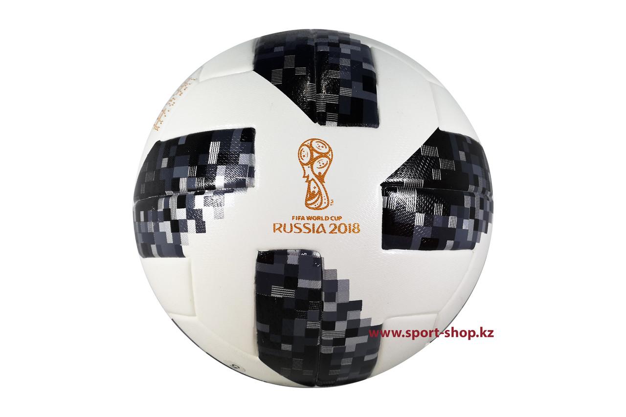 Футбольный мяч Adidas Telstar`18 Russia2018 (Тренировочный)