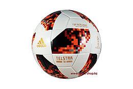 Футбольный мяч Adidas Telstar`18 Russia 2018, тренировочный