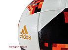 Футбольный мяч Adidas Telstar`18 Russia 2018, тренировочный, фото 2