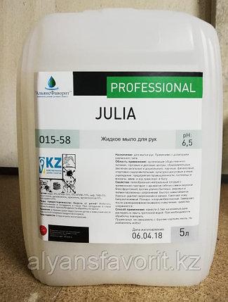 JULIA  - жидкое мыло для рук. 5 литров. РК, фото 2