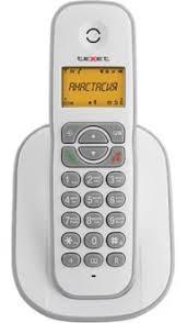 Телефон беспроводной Texet TX-D4505А бело-серый