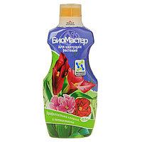 Органоминеральное удобрение для цветущих растений 0,35 л