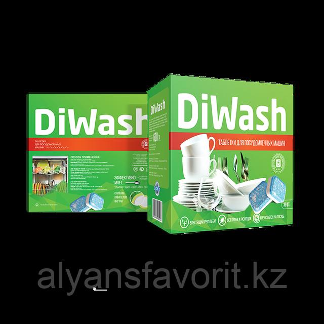 DiWash - таблетки для посудомоечных машин .30 шт./ 60 шт./ 100 шт. в уп. РФ