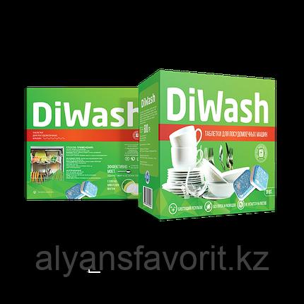DiWash - таблетки для посудомоечных машин .30 шт./ 60 шт./ 100 шт. в уп. РФ, фото 2