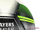 Футбольный мяч Derbystar Hyper APS, фото 3