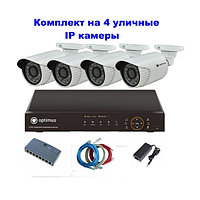 IP готовый комлект на 4 цифровые камеры FULL HD 1080, фото 1