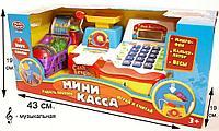 Игровой набор Joy Toy Кассовый аппарат