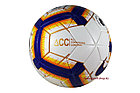 Футбольный мяч Nike Merlin Premier League, фото 2