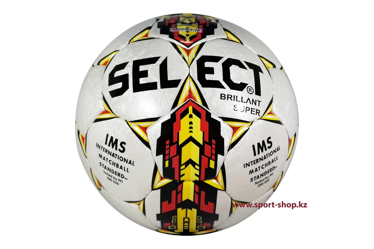 Мяч футбольный Select Brillant Super IMS