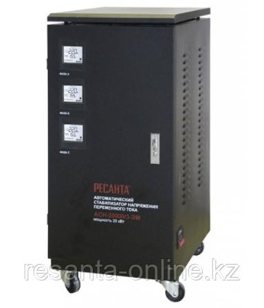 Стабилизатор напряжения Ресанта АСН 20000/3 ЭМ