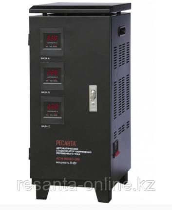 Стабилизатор напряжения Ресанта АСН 9000/3 ЭМ, фото 2