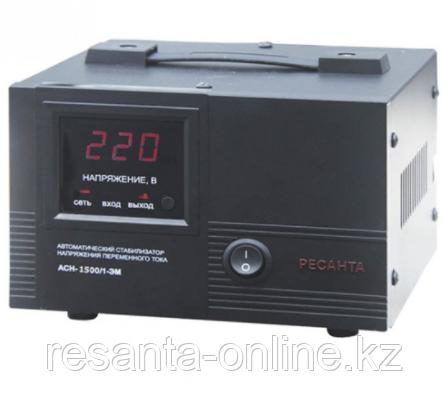 Стабилизатор напряжения Ресанта АСН 1500/1 ЭМ, фото 2