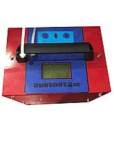 Электромуфтовый сварочный аппарат /30-2050