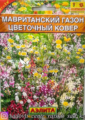 """Семена пакетированные Аэлита. Мавританский газон """"Цветочный ковер"""", фото 2"""