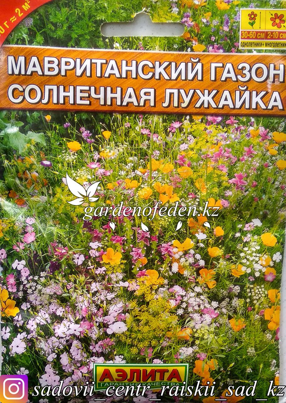 """Семена пакетированные Аэлита. Мавританский газон """"Солнечная лужайка"""""""