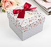 Коробка подарочная 11 х 11 х 8,5 см 2963249, фото 2