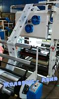 Оборудование для 2-х цветной печати ASY-800