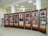 Изготовление мобильных выставочных стендов по индивидуальному заказу