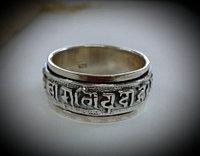 Кольцо с мантрой, серебро 925