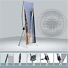 Х баннер - Паук, 2х1.2м, X-banner - мобильный выставочный стенд, фото 4
