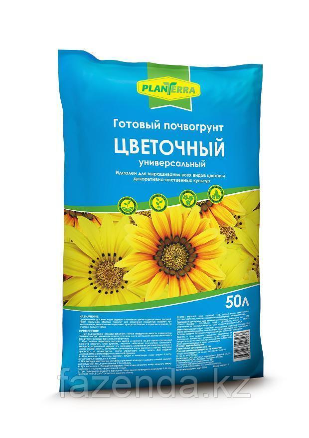 PlanTerra цветочный 50 л