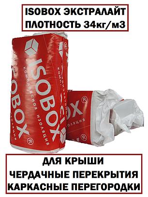 Минплита ISOBOX ЭКСТРАЛАЙТ в Алматы, фото 2