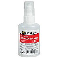 Клей-роллер BRAUBERG, канцелярский, силикатный, 45 г, для бумаги, картона, Россия, 225208