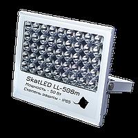 Прожектор архитектурный SkatLed LL508m