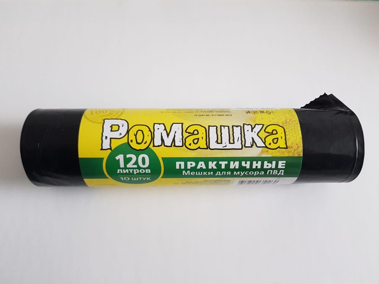 """Мешки для мусора 120 л """"Практичные"""" без завязок ПВД"""