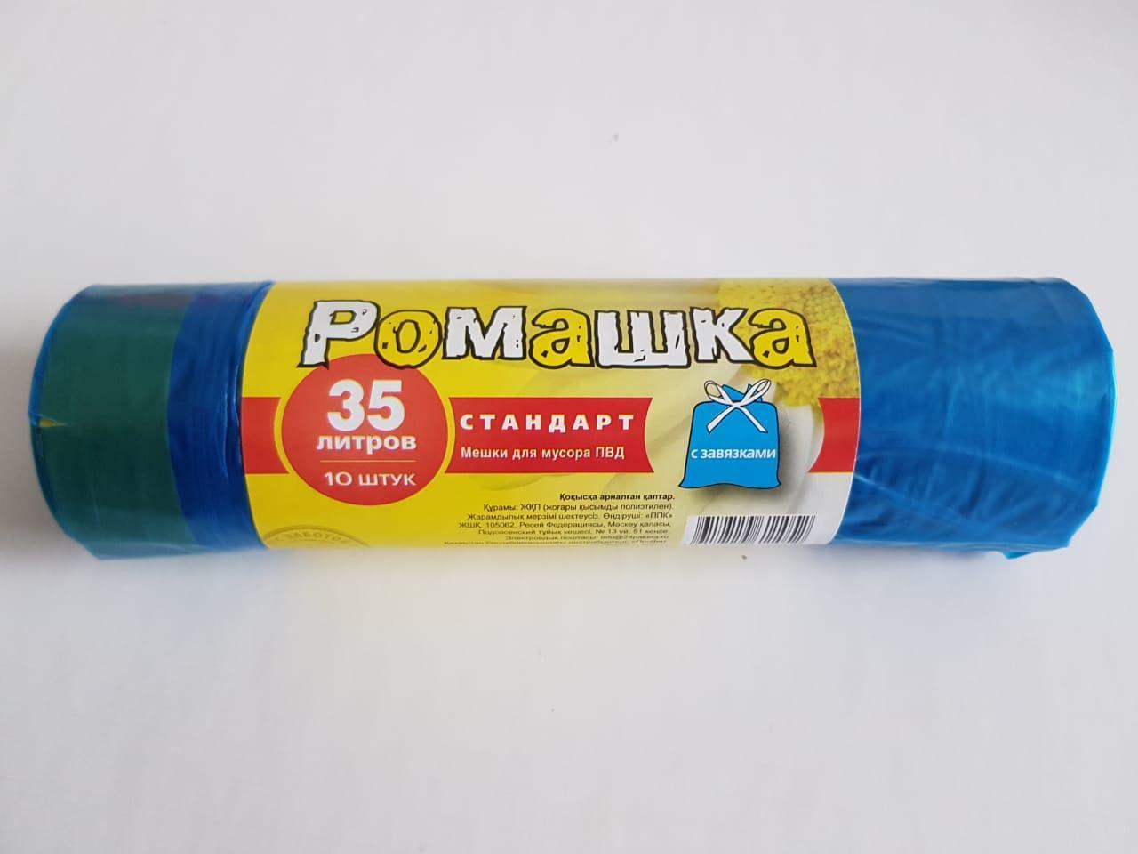 "Мешки для мусора 35 л, синий ПВД с завязками серия ""Стандарт"""