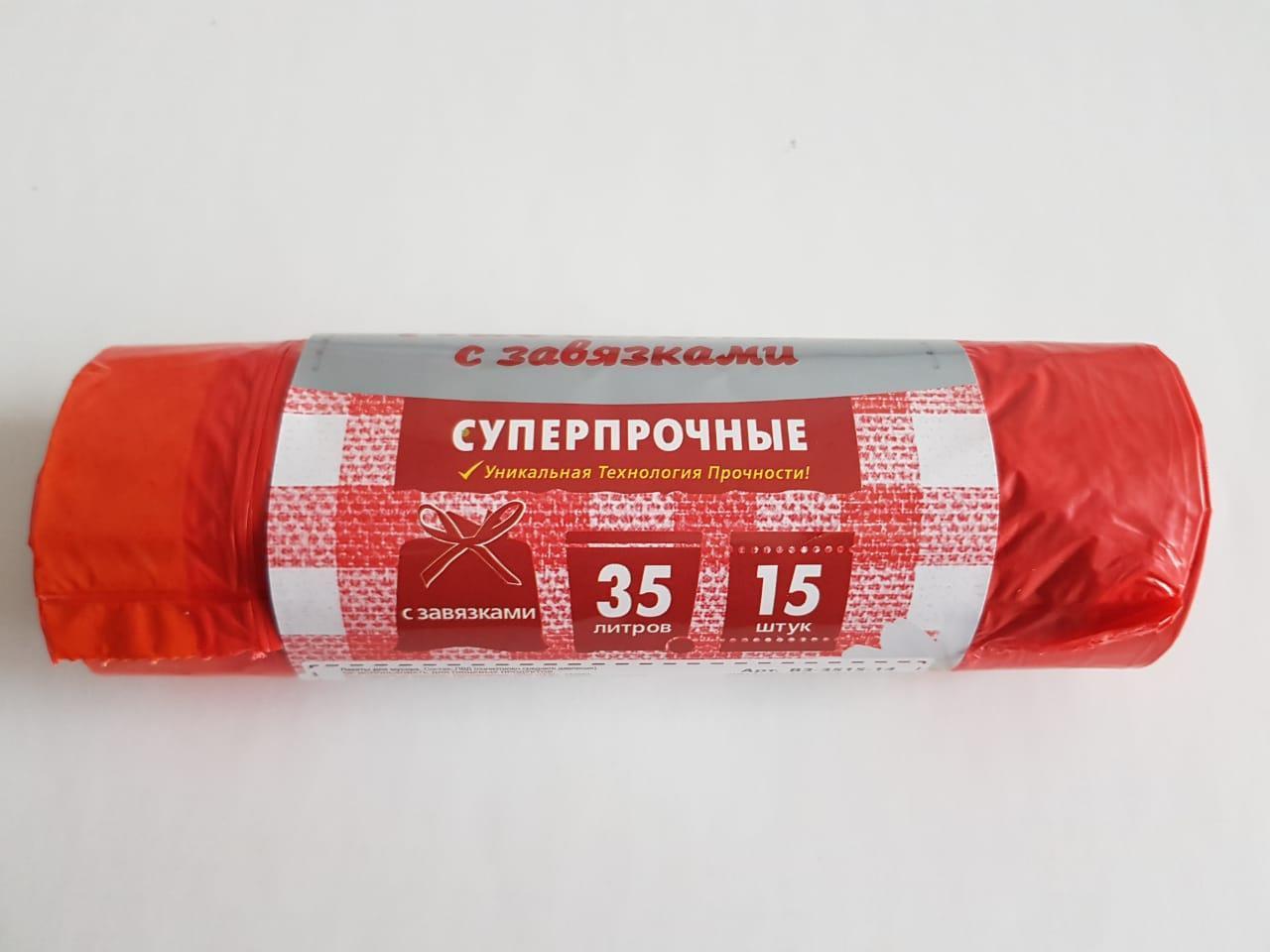 """Мешки для мусора 35 л, красный ПСД с завязками серия """"Надежные"""""""