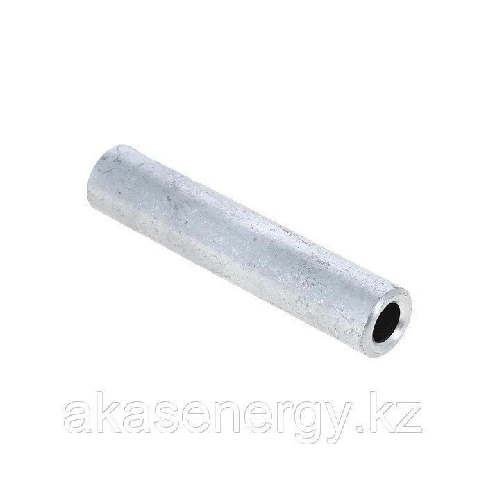 Гильза алюминиевая ГА 16-5,4