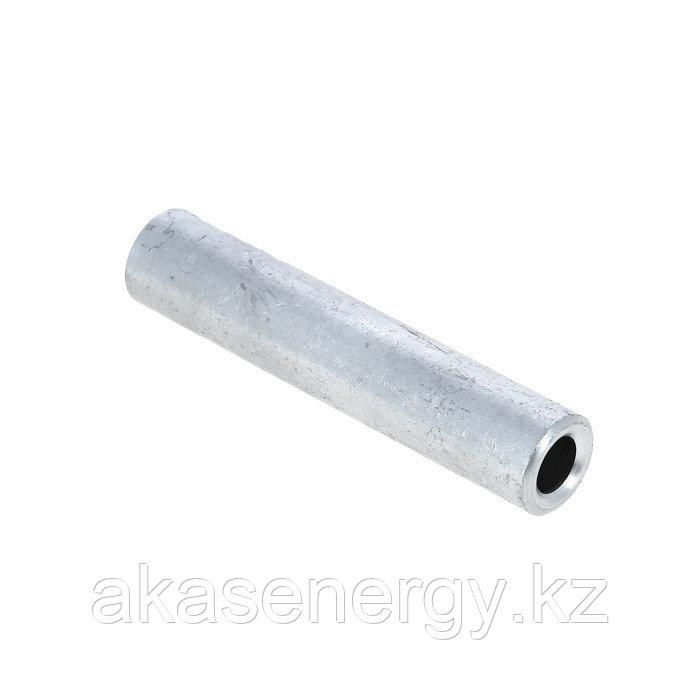 Гильза алюминиевая ГА 240-20