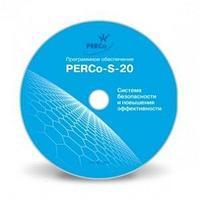 Программное обеспечение PERCo
