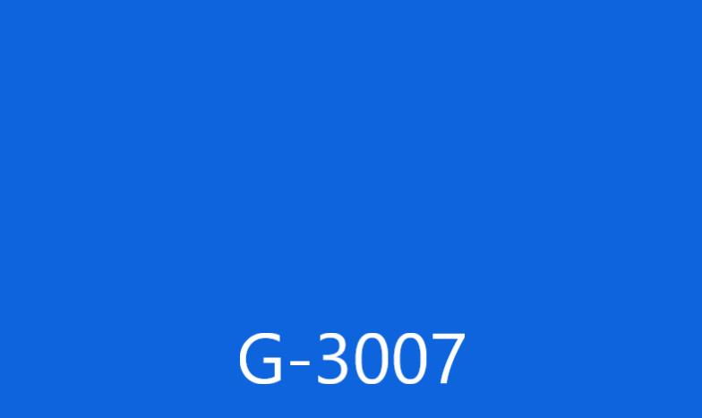 Виниловая пленка ОРАКАЛ  Светло-cиний цвет G3007